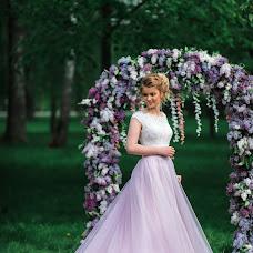 Wedding photographer Dmitriy Klimchenya (dmklimchenia). Photo of 19.05.2016