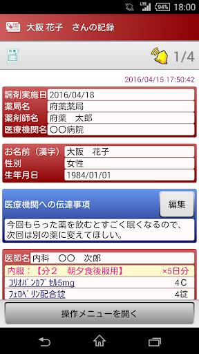e-u304au85acu624bu5e33 10.0 Windows u7528 2