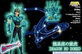Dragon no Dohko