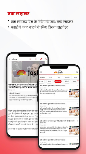 Daily Current Affairs in Hindi for govt exams 3.02 screenshots 3