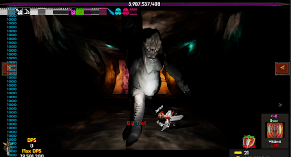 Monster Land Screenshot