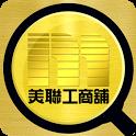 搵盤易 - 工商舖資訊 icon