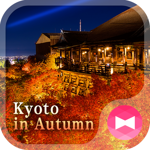 Kyoto in Autumn Free Theme Icon