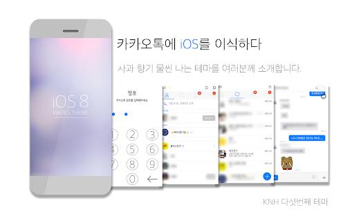 ?????? - ??, iOS8B screenshot