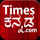 Times Kannada