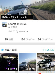レガシィツーリングワゴン BP5 BP5のカスタム事例画像 Kitamoon@555さんの2018年04月09日21:27の投稿