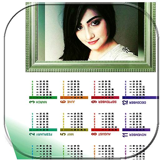 Calendar Frames Photo Effects 2018 (app)