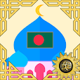 Bangladesh Namaz Time APK Latest Version Download - Free Lifestyle