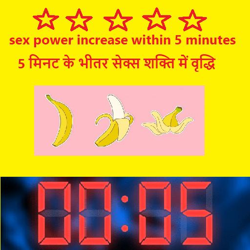 σεξ mobile9 πανί ταχύτητα χρονολογίων