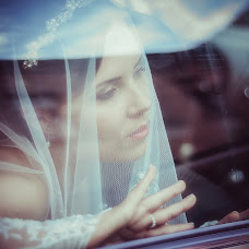 Wedding photographer Yana Gavrilova (YanikPryanik). Photo of 28.04.2015