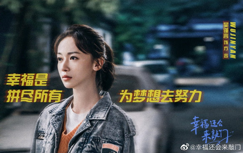 Knock on the Happiness Door / Happiness Will Come Knocking Again China Drama