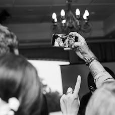 Wedding photographer Kseniya Likhacheva (afotolife). Photo of 13.10.2017