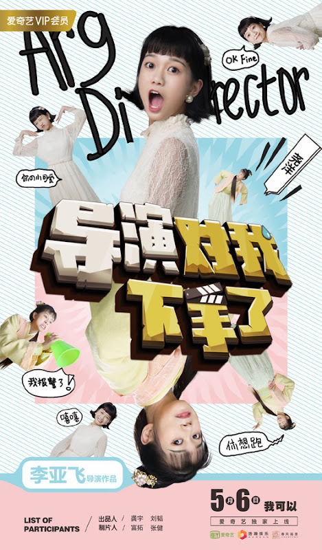 Arg Director China Web Drama