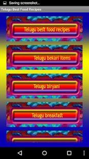 Telugu Best Food Recipes - náhled