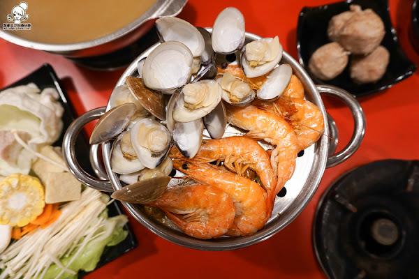 十金鍋創意鍋物,十款創意鍋物任你選 x 還有澎派個人海鮮鮮蒸鍋