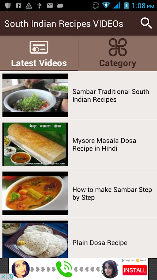 South indian recipes videos android apps on google play south indian recipes videos screenshot forumfinder Image collections