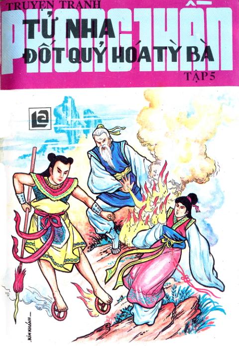 Tập 5: Tử Nha đốt quỷ hóa tỳ bà