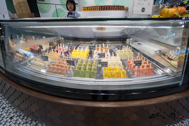 PALETASのfrozen bar