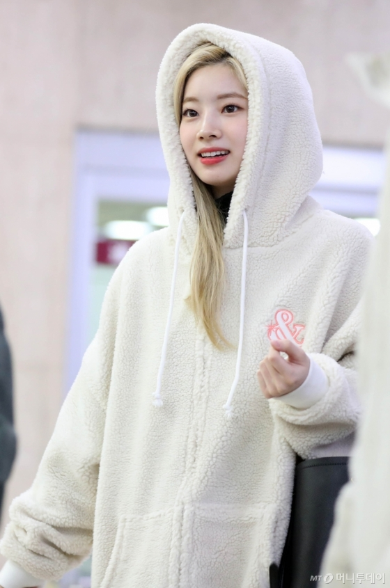 dahyun twice airport