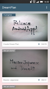 Dream Plan screenshot 2