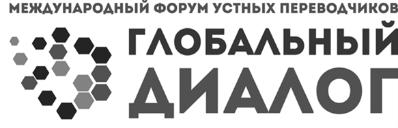 logo Форум чб