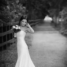 Wedding photographer Dmitriy Rychkov (Rychkov). Photo of 21.10.2015