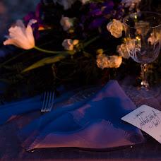 Wedding photographer Leonid Kudryashev (LKudryashev). Photo of 20.02.2016