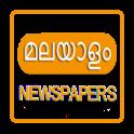 All Malayalam Newspapers icon