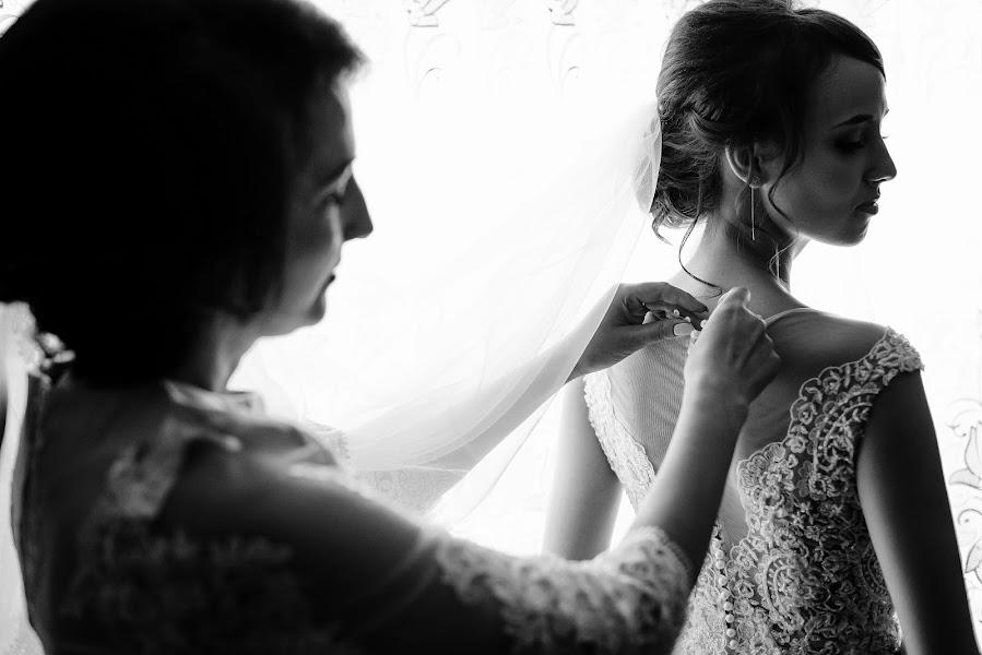 Wedding photographer Aleksey Malykh (MalykhAlex). Photo of 04.09.2017