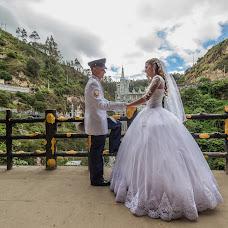 Wedding photographer Henry Unigarro (HenryUnigarro). Photo of 16.09.2018