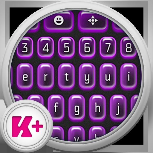 键盘加霓虹灯紫 個人化 App LOGO-硬是要APP