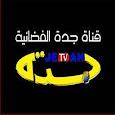 Jeddah TV icon