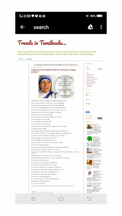 Sito di incontri gratuito Tamilnadu
