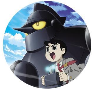 http://www.anime.com/Gigantor/images/circle-01.jpg