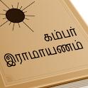 Kamba Ramayanam in Tamil icon