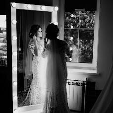 Wedding photographer Svetlana Smirnova (Fotonastroenie). Photo of 23.07.2018