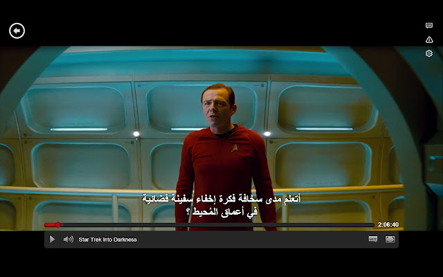 Change Netflix Video Quality, Upload Custom subtitles, Control Volume and Much More - Make You Experience on Netflix More Enjoyable.