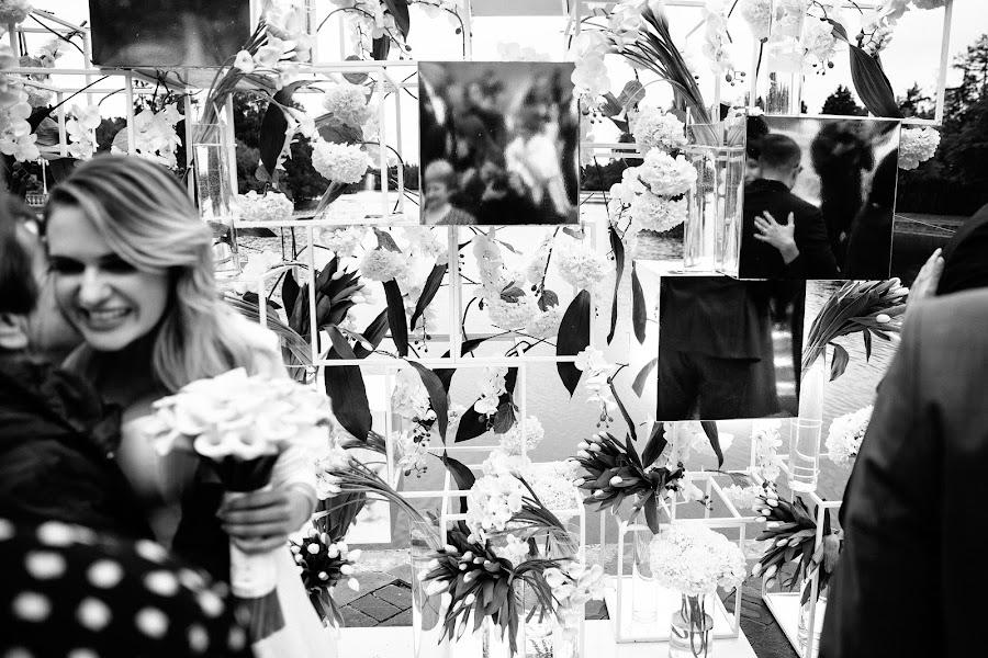 Wedding photographer Yuliya Frantova (FrantovaUlia). Photo of 01.04.2018