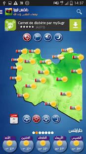 Libya Weather - Arabic - náhled
