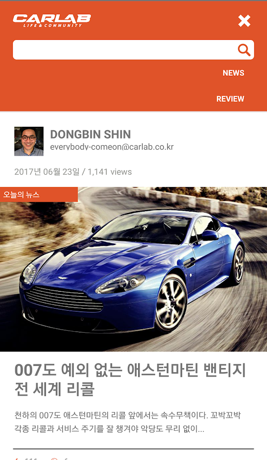 CARLAB - 카랩 Life&Community- screenshot