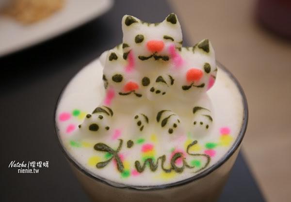 咕嚕貓咖啡旗艦館