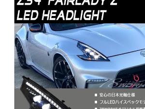 フェアレディZ Z34のカスタム事例画像 chiiさんの2020年11月27日21:12の投稿