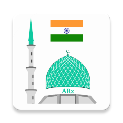 Prayer Time & Qibla for India file APK Free for PC, smart TV Download