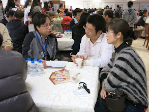 Photo: 親師座談會