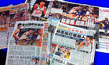 Photo: Taiwan's newspaper