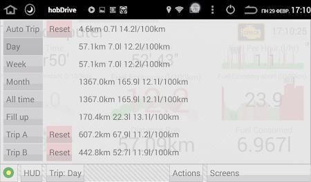 HobDrive Demo (OBD2 ELM diag) 1.4.23 screenshot 606395