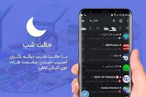 پاورگرام - ضدفیلتر با رادار و بدون تبلیغات apk latest