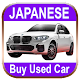 Download Buy Japanese Used Cars For PC Windows and Mac