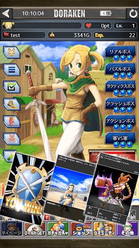 u304au5c0fu9063u3044u00d7RPGu2606RPGu30b2u30fcu30e0u3067u304au5c0fu9063u3044u7a3cu304euff01u30ddu30a4u30f3u30c8u7a3cu3052u308bu30a2u30d7u30eau3010Point RPGu3011 5.7.7 screenshots 4