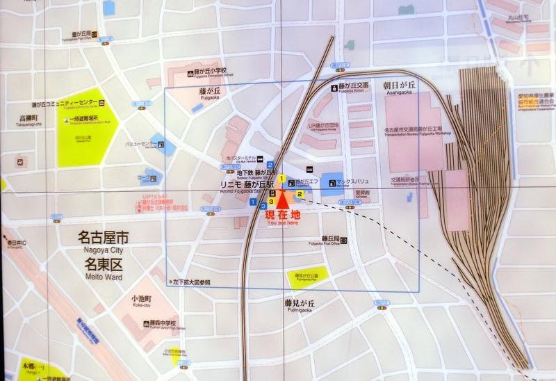 藤が丘駅周辺案内図